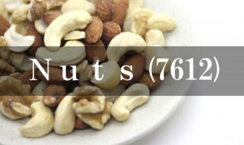 Nuts(7612)